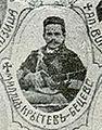 Milosh Krastev.JPG