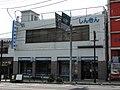 MiyakoShinkinBank Oowatari-022.jpg