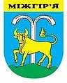 Mizhhiria emblem.jpg