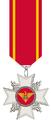 """Modelul desenat al Crucii """"Pentru Merit"""" a Armatei Naționale clasa II.png"""