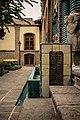 Moghadam Museum 06.jpg