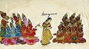 Mohini Samudra manthan