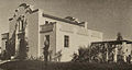 MontanaStateBuildingPanamaCaliforniaExpo1915.jpg