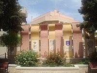 Monument a la cultura comuna - Guardamar del Segura.jpg