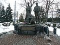 Monument honouring soldiers who served in the Soviet war with Afghanistan 02.jpg