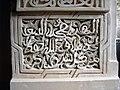 Morocco CMS CC-BY (15561081528).jpg