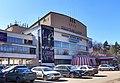 Moscow GorbunovCulturePalace 4621.jpg