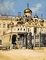Moscow Kremlin, Annunciation, 1848.jpg