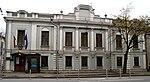 Moskova Malaya Dmitrovka Sokak 14 -1.jpg