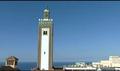 Mosquée de la Zaouia al Alaouiya Mostaganem.png