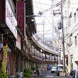 ピアザ神戸・モトコー
