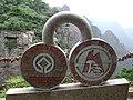 Mount Huangshan-110976.jpg