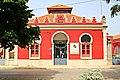 Museo de arte islámico de Silves.jpg