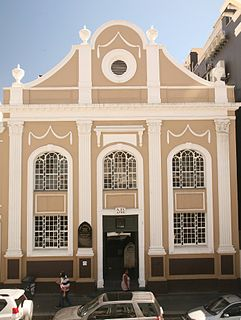 Church Museum in Long Street, Cape Town