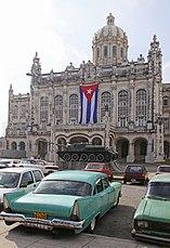 Museum of the Revolution 1 (3206442007).jpg