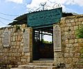 Muslim Cemetery Eastern Wall Jerusalem 15.jpg
