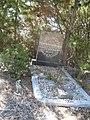Muslim grave in Cape Town.jpg
