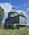 Myców, cerkiew św. Mikołaja (HB13).jpg