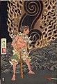 NDL-DC 1307548 03-Tsukioka Yoshitoshi-〔祐天不動の長剣を呑む図〕-crd.jpg