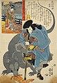 NDL-DC 1313210-Utagawa Kuniyoshi-大日本六十余州之内 近江 志水冠者義高-crd.jpg