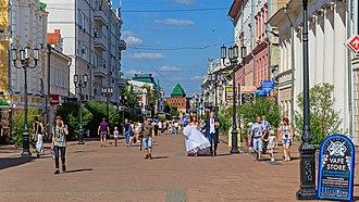 Bolshaya Pokrovskaya Street - Bolshaya Pokrovskaya Street in August 2016