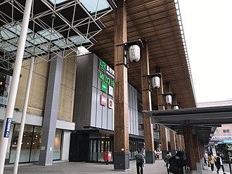 Nagano Station - Nagano  Station West Entrance