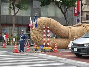 English: Naha Tug-o-war Rope Head