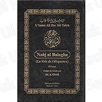 Nahj al-Balagha.jpg