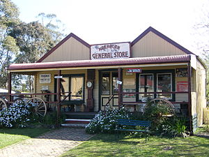 General store - The former Narracan General Store, now located at Old Gippstown in Moe, Australia