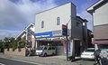 National-Panasonic Store.JPG