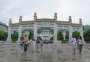 National Palace Museum Entry Gate.JPG
