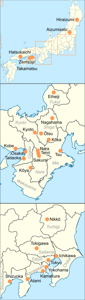 Most of the National Treasures are found in the Kansai and Kanto regions.