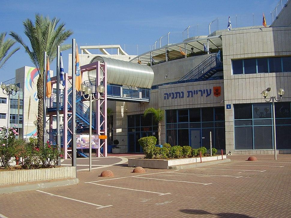 Netanya Municipality, Israel