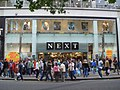 Next - Oxford Street 1.jpg
