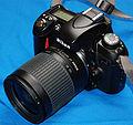 Nikon Kamera F 75.jpg