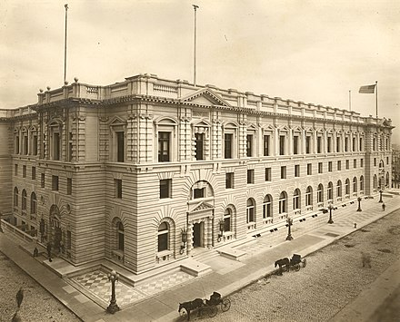 Ninth Circuit Court House in 1905 Ninth Circuit 1905.jpg