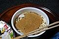 Nissin Donbei Kitsune for West Japan J09 9.jpg