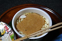 Nissin Donbei Kitsune for West Japan J09 9.jpg