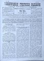 Nngv-1892-50.pdf