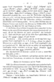Noeldeke Syrische Grammatik 1 Aufl 036.png