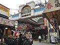 North entrance of Janjan-Yokocho Shopping Street.jpg