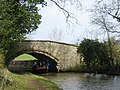 Northbrook Bridge - geograph.org.uk - 1801227.jpg