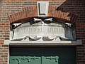 Notarieel archief - Rotterdam - Name in portal.jpg