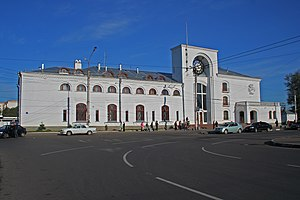 Novgorod - Main railstation.jpg