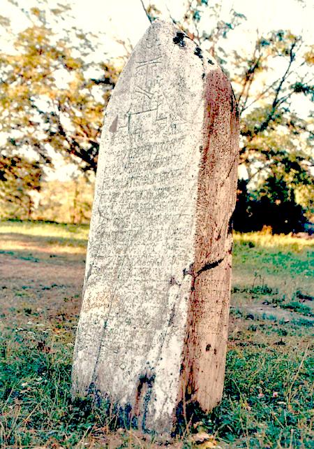 Obelisk Despota Stefana Lazarevica