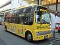 Odakyu Bus Tamagawagakuen Community bus 02.jpg