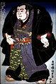 Ohnomatsu Midorinosuke.jpg