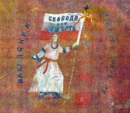 Ohrid Banner1