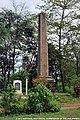 Ohta Kyozaburo Monument.jpg