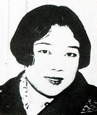 岡本かの子 - ウィキペディアより引用